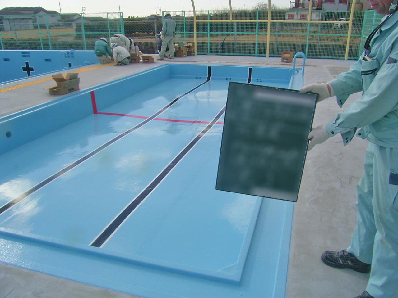 塗装工事 プール塗装 防食塗装 シールテック