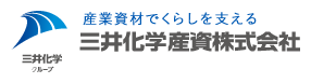 三井化学産資 リマスター